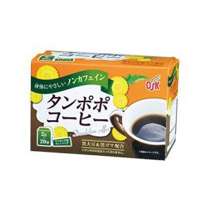 OSK ワンカップタンポポコーヒー 20袋  - 小谷穀粉|healthy-good