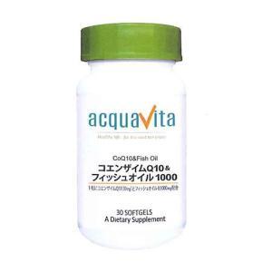 アクアヴィータ コエンザイムQ10&フィシュオイル1000 30粒  - ACQUA|healthy-good