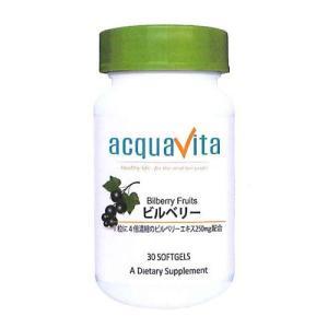 アクアヴィータ ビルベリー 30粒  - ACQUA|healthy-good