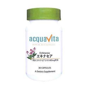 アクアヴィータ エキナセア 30粒  - ACQUA|healthy-good