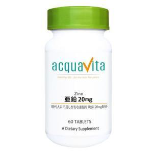 アクアヴィータ 亜鉛 20mg 60粒  - ACQUA|healthy-good