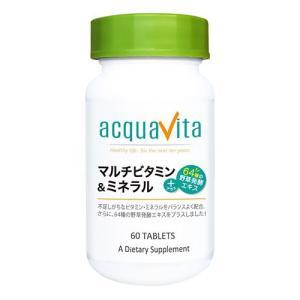 アクアヴィータ マルチビタミン ミネラル+ 64種野草発酵エキス 60粒  - ACQUA|healthy-good