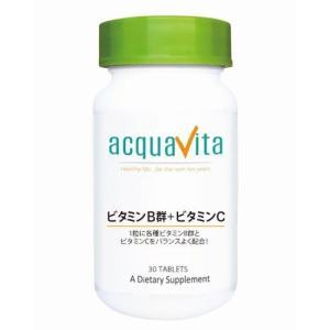 アクアヴィータ ビタミンB群+ビタミンC 30粒  - ACQUA|healthy-good
