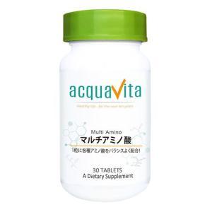 アクアヴィータ マルチアミノ酸 30粒  - ACQUA|healthy-good