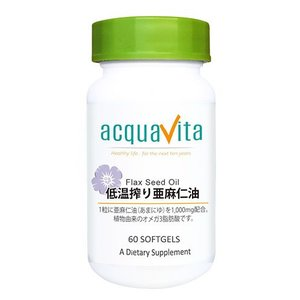 アクアヴィータ 低温搾リ亜麻仁油 60粒  - ACQUA|healthy-good