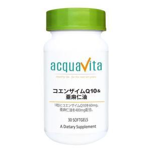 アクアヴィータ コエンザイムQ10&亜麻仁油 30粒  - ACQUA|healthy-good
