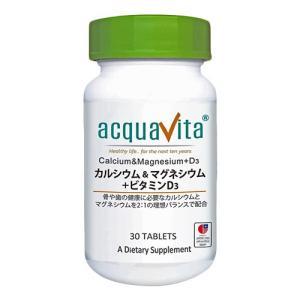 アクアヴィータ カルシウム&マグネシウム+ビタミンD3 30粒  - ACQUA|healthy-good
