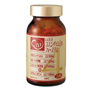 水溶性コエンザイムQ10 フォースリム 320mg×約240粒  - エーエフシー|healthy-good