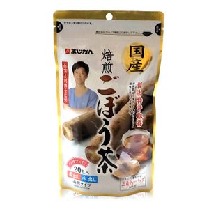 国産焙煎ごぼう茶 20包 - あじかんの関連商品1