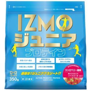 イズモ IZMO ジュニアプロテイン ストロベリー 350g  - アルプロン|healthy-good