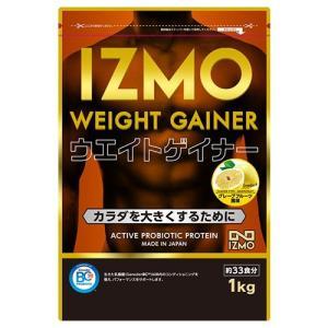 「イズモ IZMO ウェイトゲイナー グレープフルーツ 1kg」は、ホエイプロテインとマルトデキスト...