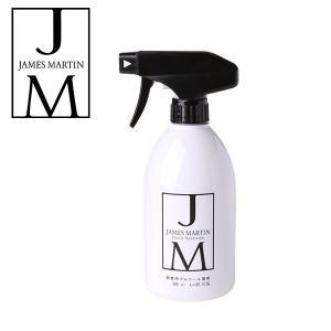 ジェームズマーティン フレッシュサニタイザー スプレーボトル 500ml  - ファーストコレクション|healthy-good