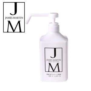ジェームズマーティン フレッシュサニタイザー シャワーポンプ 1000ml  - ファーストコレクション|healthy-good
