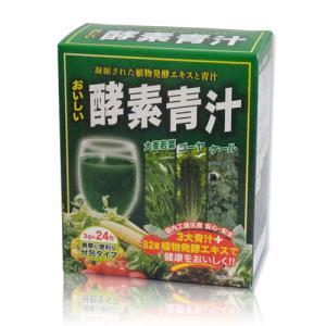 おいしい酵素青汁 3g×24包  - アスティ healthy-good