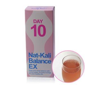 ナトカリバランスEX 10日分 10g×10包  - アトラス healthy-good