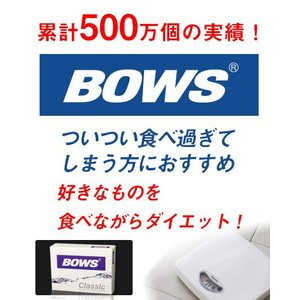 BOWS Classic (ボウス クラシック)  30包  - コーワリミテッド|healthy-good|02