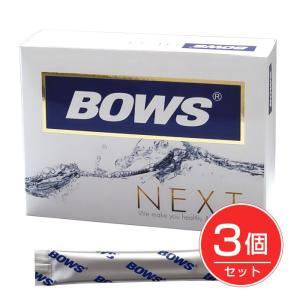 BOWS NEXT (ボウス ネクスト)  30包×3個セット  - コーワリミテッド|healthy-good