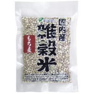 国内産 雑穀米 もち麦 70g  - ベストアメニティ
