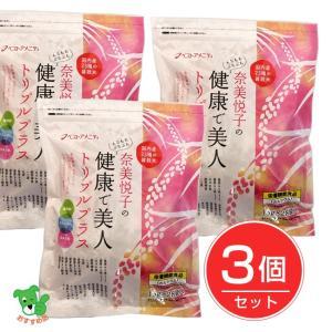 奈美悦子の健康で美人 国内産23種雑穀米 トリプルプラス 15g×28袋×3個セット  - ベストアメニティ|healthy-good