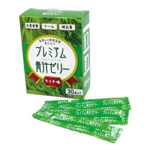 プレミアム青汁ゼリー ライチ味 30本入  - バイワールド healthy-good