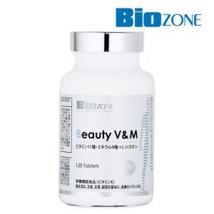 バイオゾーン ビューティー V&M ビタミンミネラル 120粒 BIO99799-120  - 日本ダグラスラボラトリーズ healthy-good
