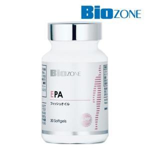 バイオゾーン EPA 30粒 BIOUSAL3405-30  - 日本ダグラスラボラトリーズ|healthy-good