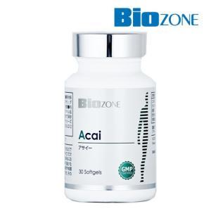 バイオゾーン アサイー 30粒 BIOVP002-30  - 日本ダグラスラボラトリーズ|healthy-good