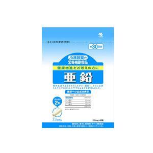 小林製薬 亜鉛 60粒  - 小林製薬|healthy-good