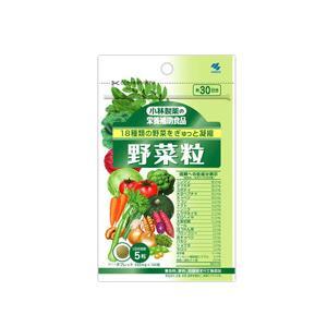 小林製薬 野菜粒 150粒  - 小林製薬 healthy-good