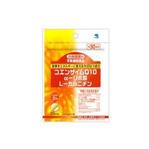 小林製薬 コエンザイムQ10・α-リポ酸・L-カルニチン 60粒  - 小林製薬|healthy-good