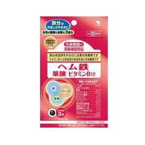 小林製薬 ヘム鉄 葉酸 ビタミンB12 90粒  - 小林製薬 healthy-good