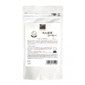 カリス たんぽぽコーヒー 150g (品番:203112)  - カリス成城|healthy-good