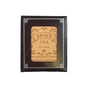 カリス ハーブティー ティーバッグ 香りの紅茶 スパイス 1.5g×10包 (品番:2937)  - カリス成城|healthy-good