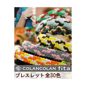 COLANCOLAN (コランコラン) fita (フィタ) ブレスレット  - トーメイエージェンシー ※ネコポス対応商品|healthy-good