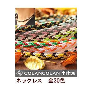 COLANCOLAN (コランコラン) fita (フィタ) ネックレス  - トーメイエージェンシー ※ネコポス対応商品 送料無料|healthy-good