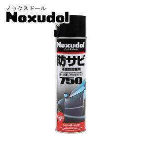 ノックスドール 750 エアゾール ノズル付 500ml  - 創新|healthy-good