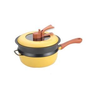「レミヒラノ レミパンセット イエロー RHF-2032」は、主婦として家庭料理を作り続けた経験を生...