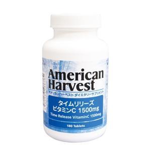 アメリカンハーベスト タイムリリーズビタミンC 180粒  - 日本ダグラスラボラトリーズ healthy-good