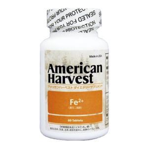 アメリカンハーベスト Fe2+ビタミン 60粒  - 日本ダグラスラボラトリーズ|healthy-good