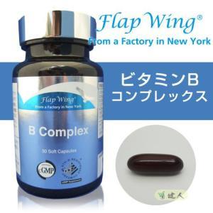 フラップウィング(FLAP WING) ビタミンB群 0.8g×30粒  - 日本ダグラスラボラトリーズ healthy-good