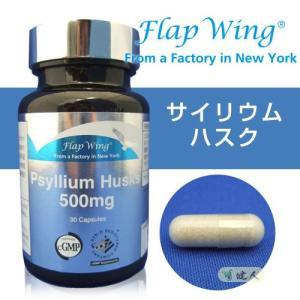 フラップウィング(FLAP WING) サイリウムハスク 500mg  0.69g×30粒  - 日本ダグラスラボラトリーズ healthy-good