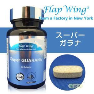 フラップウィング(FLAP WING) スーパーガラナ 1.7g×30粒  - 日本ダグラスラボラトリーズ healthy-good
