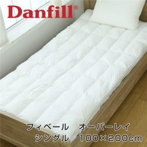 ダンフィル Danfill フィベール オーバーレイ シングル 100×200cm  - アペックス|healthy-good