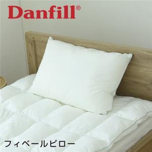 Danfill フィベールピロー 45×65cm  - アペックス|healthy-good