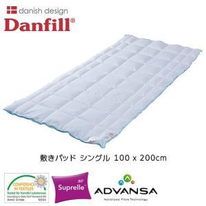 ダンフィル Danfill エンジェルブルー エアリー FLOWER FAIRYS オーバーレイ 敷きパッド シングル 100×200cm |healthy-good