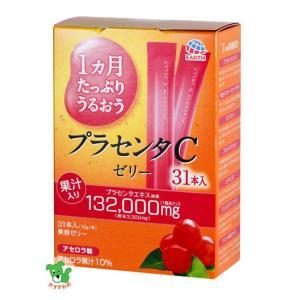 1ヶ月たっぷりうるおうプラセンタCゼリー アセロラ味 10g×31本  - アース製薬
