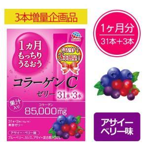 1ヶ月もっちりうるおう コラーゲンCゼリー 10g×34本 [3本増量企画品]  - アース製薬