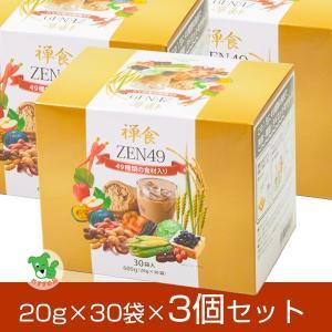 禅食 ZEN49 ダイエット禅食 3個セット  - ファイブイーライフ|healthy-good