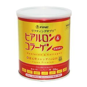 ヒアルロン&コラーゲン+還元型コエンザイムQ10 196g  - ファイン|healthy-good