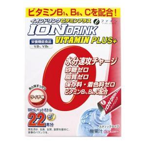 イオンドリンクビタミンプラス 22包  - ファイン|healthy-good